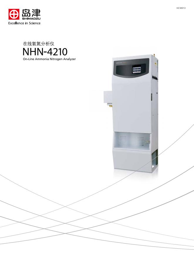 日本島津在線氨氮分析儀4210.jpg