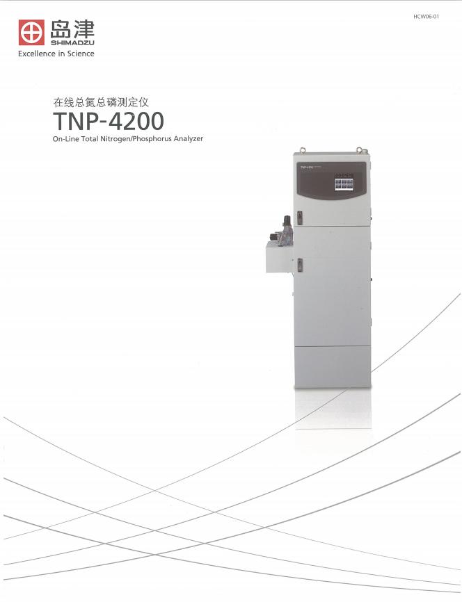 日本島津在線總磷總氮測定儀4200.jpg